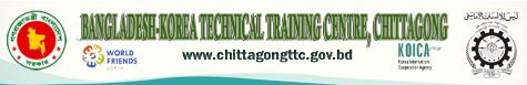 Bangladesh-Korea_Technical_Training_Center_(BKTTC),_Chittagong