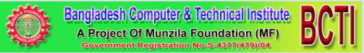 Bangladesh_Computer_&_Technical_Institute
